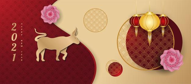 Chinesisches neujahrsgrußbanner verziert mit goldenen ochsenlaternen und blumen im papierschnittstil auf abstraktem hintergrund