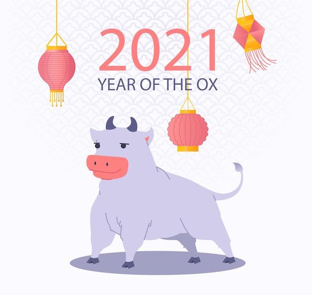 Chinesisches neujahrsjahr 2021 des ochsenplakats mit karikaturbullen auf traditionellem chinesischen muster und papierlaterne