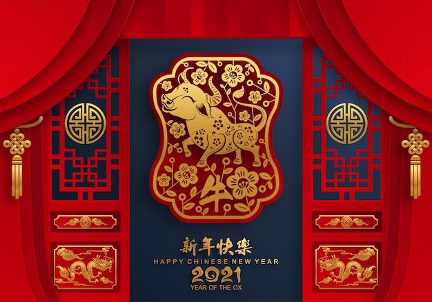 Chinesisches neujahrsjahr des ochsen mit bastelstil