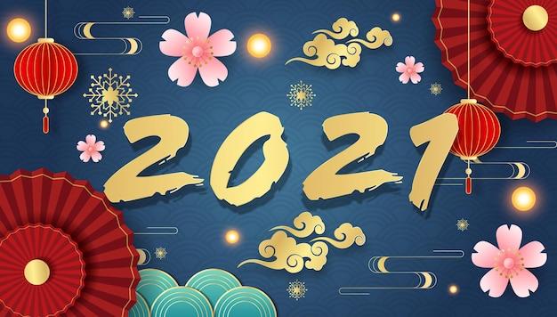 Chinesisches neujahrsjahr des ochsen
