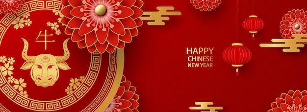 Chinesisches neujahrsjahr des stiers.