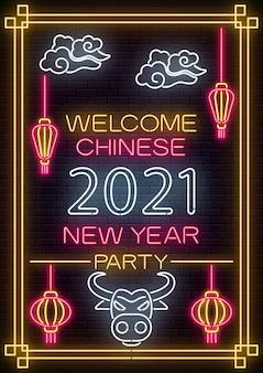 Chinesisches neujahrsplakat des weißen stiers im neonstil. feiern sie die einladung des asiatischen mondneujahrs.