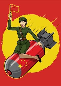 Chinesisches pin-up-atombombenmädchen