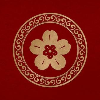 Chinesisches sakura-blumen-abzeichen-gold-neujahrsgestaltungselement