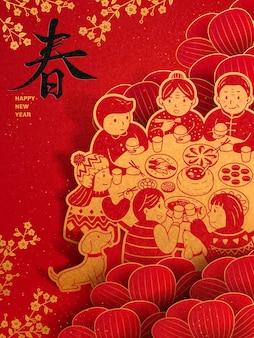 Chinesisches silvesterdinner mit familie in papierkunst mit frühlingswort in chinesischer schrift geschrieben