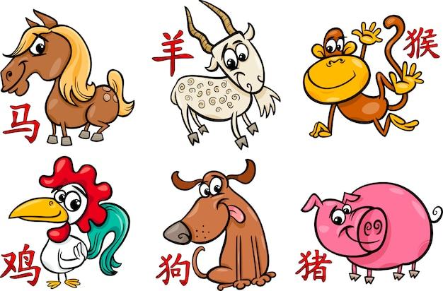 Chinesisches sternzeichen horoskop