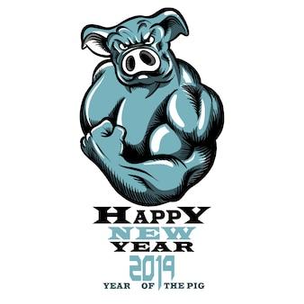Chinesisches sternzeichen-jahr des schweins, vektorillustration eines starken gesunden schweins mit großem bizeps.