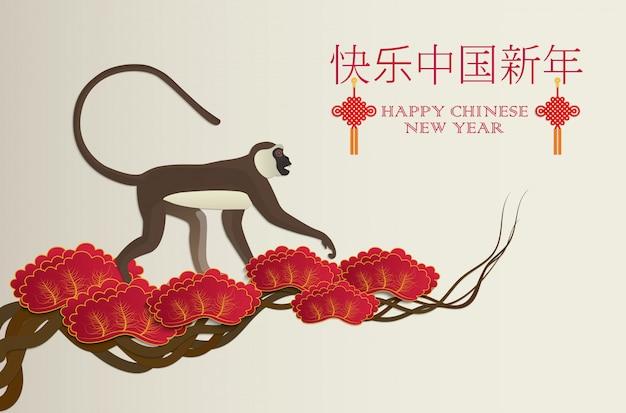 Chinesisches tierkreis-neues jahr