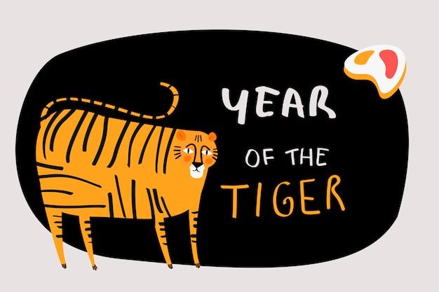 Chinesisches tigersternzeichen
