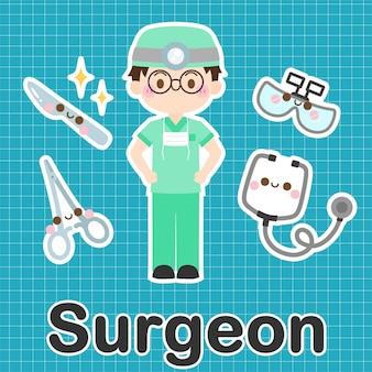 Chirurg - satz besetzung niedliche kawaii zeichentrickfigur