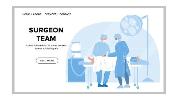 Chirurgenteam führt chirurgischen operationsvektor durch. chirurg team arzt und assistent, die operationsverfahren im operationssaal durchführen. charaktere klinikarbeiter und patient web-flache cartoon-illustration