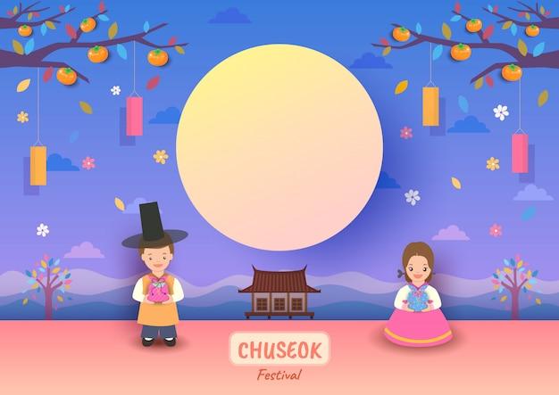 Chuseok festival mit koreanern auf vollmond.
