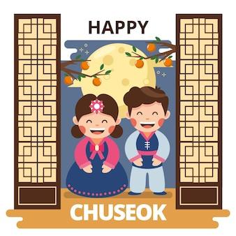 Chuseok festivalstil