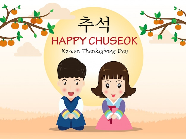 Chuseok oder hangawi