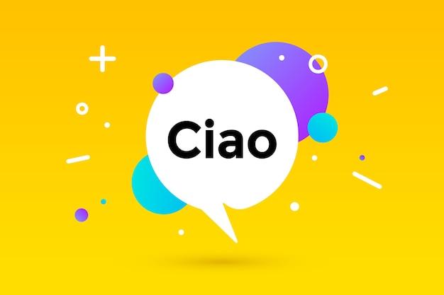Ciao. banner, sprechblase, poster und aufkleber konzept geometrischen memphis-stil mit text ciao. nachricht ciao oder hallo für banner, plakat. explosionsfarbenes burst-design.