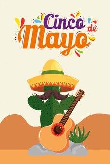 Cinco de mayo poster mit kaktus und gitarre
