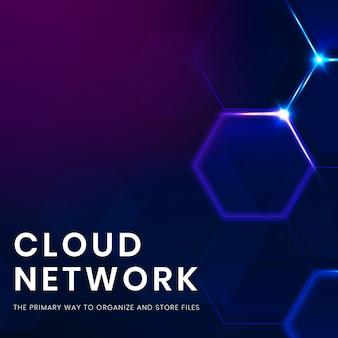 Cloud-netzwerktechnologie-vorlage mit digitalem hintergrund
