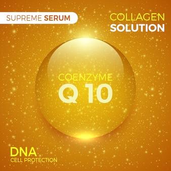 Coenzym. kollagenlösung. glänzend goldener runder tropfen des höchsten serums. kosmetische produkte verpacken. illustration.