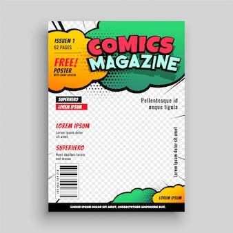 Comic-buchdeckblatt-schablonendesign