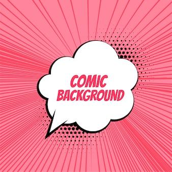 Comic-hintergrund mit zoomlinien und chat-blase