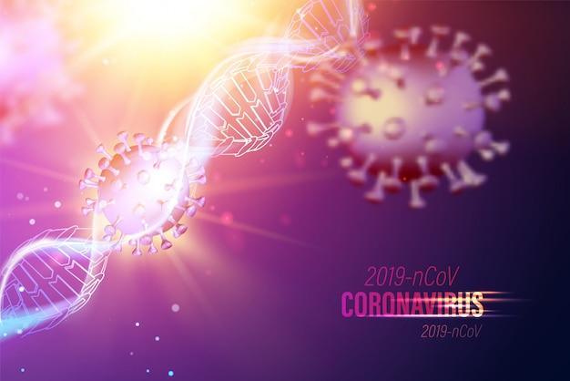 Computermodell des coronavirus in futuristischen strahlen innerhalb des menschlichen dna-genoms über violettem hintergrund. 3d-modell des virus 19-ncov. medizinische illustration