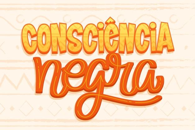 Consciência negra schriftzug