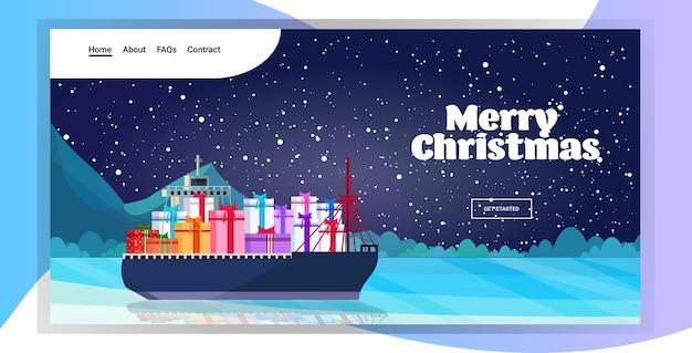 Containerfrachtschiff mit geschenkgeschenkboxen logistisches seozeantransportkonzept weihnachten neujahr winterferienfeier landingpage