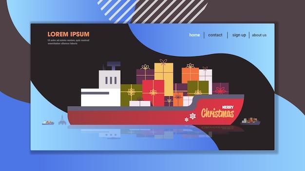 Containerfrachtschiff mit geschenkgeschenkboxen logistisches transportkonzept weihnachten neujahrswinterferienfeier