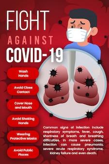 Corona virus global pandemic poster design