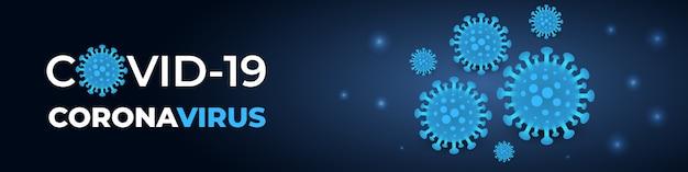 Corona-virus-infektion covid-19, dunkelblaues banner. coronavirus-zelle mit dunklem hintergrund 2019-ncov-virus.