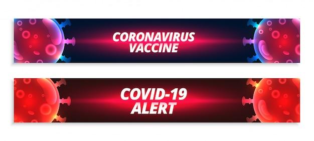 Coronavirus covid-19-impfstoff und alarm-banner-set
