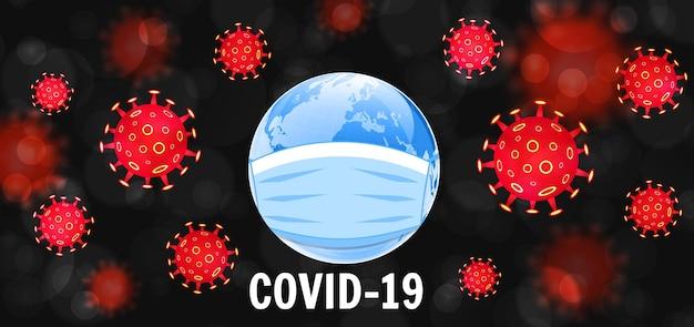 Coronavirus covid-19-konzept. erde in einer medizinischen maske. gefährlicher ausbruch des chinesischen ncov-coronavirus. medizinisches konzept der pandemie mit gefährlichen zellen. vektor-illustration