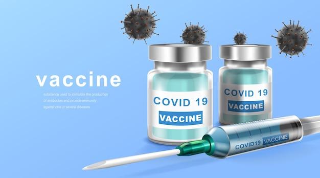 Coronavirus impfung. immunisierungsbehandlung. impfstoffflasche und spritzeninjektionswerkzeug für covid19.