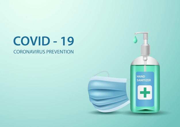 Coronavirus-konzepte. händedesinfektionsmittel und medizinische maske auf grünem hintergrund. illustration
