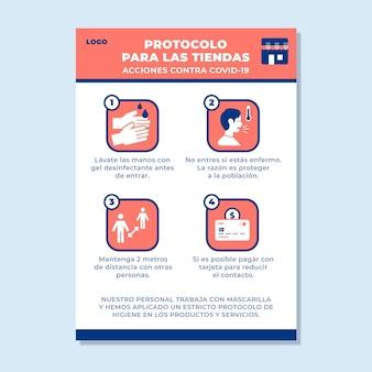 Coronavirus-sicherheitsprotokoll für unternehmen poster