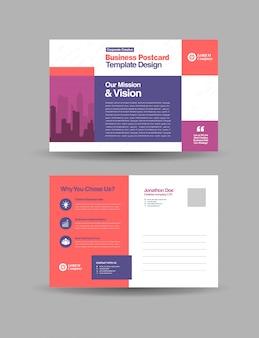 Corporate business postkarten design | save the date einladungskarte | direktwerbung eddm design