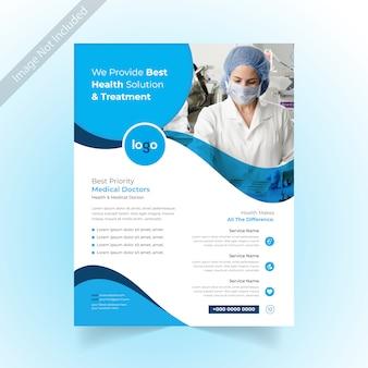 Corporate healthcare und medizinische broschüre vorlage