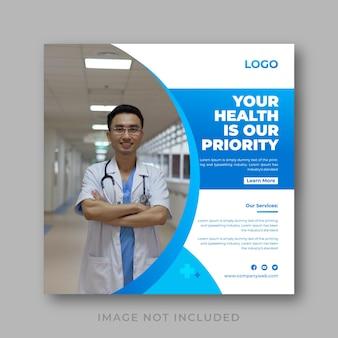 Corporate healthcare webbanner-vorlage