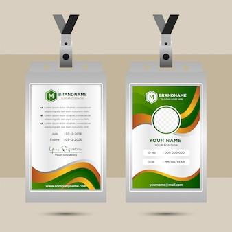 Corporate id card design vorlage mit platz für foto. farbverlauf grün, braun und gelb für elementdesigns. wellenart für geschäftsausweis.