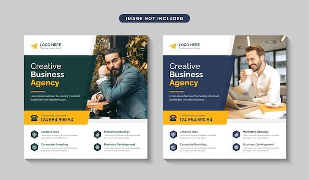 Corporate und digital business marketing promotion instagram post template design premium vector