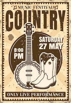 Country music festival poster in vintage mit banjo gitarre und cowboystiefel illustration für konzert oder event. überlagerte, separate grunge-textur und text