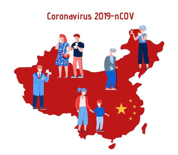 Covid-19-koronavirus-kampf- und präventionskonzept mit personencharakteren gegen china-kartenhintergrund, flach lokalisiert auf weißem hintergrund.