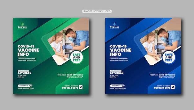Cpvid19-impfstoff social-media-post-vorlage