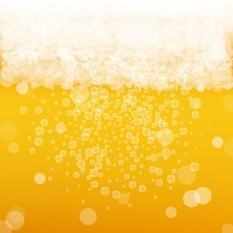 Craft-bier-hintergrund. lagerspritzer. oktoberfestschaum. tschechisches bier mit realistischen blasen. kühles flüssiges getränk für restaurant. orangefarbenes banner-layout. gelbes glas für bierhintergrund.