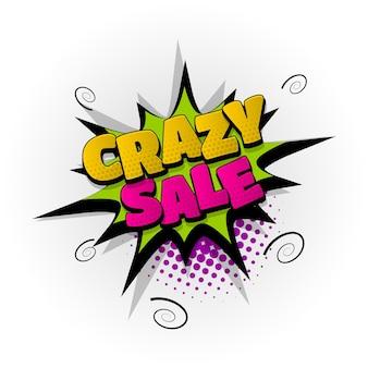 Crazy sale sound comic-texteffekte vorlage comics sprechblase halbton pop-art-stil