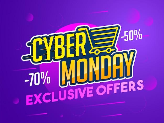 Cyber monday sale banner design mit rabattangebot.
