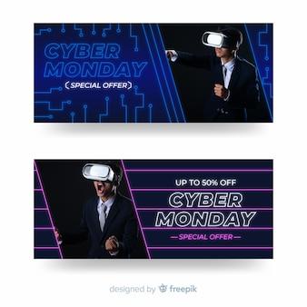 Cyber montag banner mit foto im flachen design