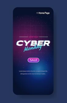 Cyber montag big sale werbung online-vorlage sonderangebot