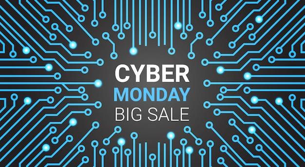 Cyber-montag-fahne mit stromkreis, großes technologie-verkaufs-on-line-einkaufskonzept