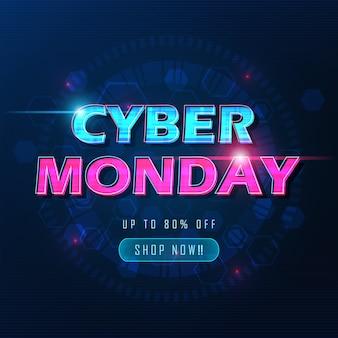 Cyber montag verkauf banner